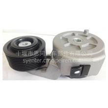 21766717适用于沃尔沃EC480(Deutz)道依茨发动机配件皮带涨紧轮/21422765