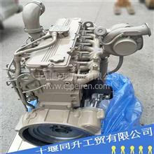 进口康明斯全新b3.3发动机零配件机油泵垫片3067613/3067613