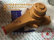 玉柴6C6M装载机水泵M3001-1307100D/玉柴发动机配件大全 四配套曲轴