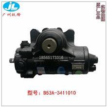 福田赛奥GL140方向机总成G0340140051A0久隆转向器B53A-3411010/G0340140051A0