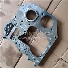 适用于康明斯QSB6.7工程机械发动机齿轮室/5311267
