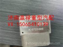 DZ93189556069德隆配件M6000K3000H6000L3油浮子加热式燃油传感器/DZ93189556069