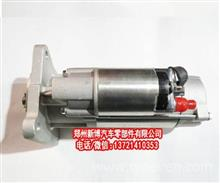 原厂国四玉柴4D 4105,4105,4108起动机 神电QDJ2582起动机/QDJ2582