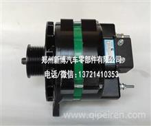 北京佩特来福田康明斯 AVE2119A-E发电机 28V 110A发电机/AVE2119A-E