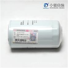 东风商用车EQ4H机油滤清器总成6万公里售后专用1012010-E8100/1012010-E8100