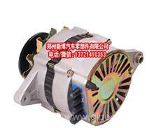 东风康明斯发电机 C5345978发电机 14V 110A 8PK发电机/C5345978