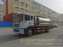 国六东风10-12吨沥青洒布车|东风D9沥青洒布车|沥青洒布车厂家/CLW5180GLQ6