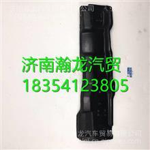 37AD-03257华菱之星日欧款引蓄电池框安装支架/37AD-03257