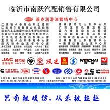 潍柴原厂四配套 心组件 WP3N 1003239954 /活塞1002570102 环1000270865
