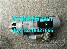 玉柴发动机启动马达 J630C-3708100A/ J630C-3708100A