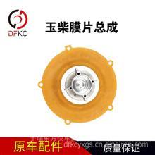 膜片总成黄色天然气发动机混合器膜片总成适用于玉柴发动机原厂/膜片总成