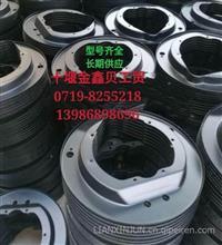 源头直供153防尘罩 3501Q54-051/3501Q54-051