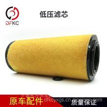 低压滤芯黄色CNG/LNG客车专用滤芯天然气发动机公交客车卡车配件/低压滤芯
