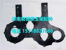 玉柴发动机正式齿轮室前盖板J2300-1002203/J2300-1002203