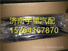陕汽德龙X3000新款雨刷片DZ14251740014重汽豪沃金王子/DZ14251740014