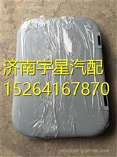 陕汽德龙X3000天窗DZ14251420010重汽豪沃金王子/DZ14251420010