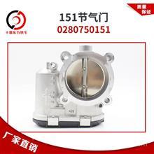 0280750151电子节气门J5700-1113070适配玉柴天然气发动机原厂/0280750151