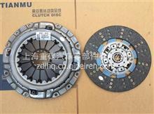 北汽福田欧马可350离合器压盘1.10616E 11厂家直供/1.10616E 11
