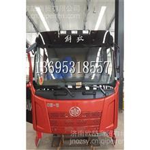 一汽解放J6驾驶室总成 驾驶室配件j6自卸车横拉杆价格图片厂家/13290291939