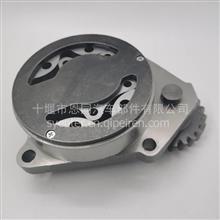 适用于进口康明斯发动机QSL9配件机油泵/5449240