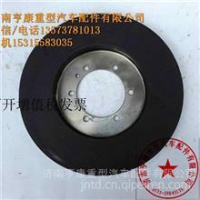 玉柴6L发动机硅油减振器L3000-1005240/玉柴发动机配件大全 四配套曲轴