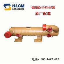 装载机铲车用于福田雷沃30配6108发动机机油冷却器b7601-1013100b/b7601-1013100b