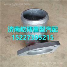 玉柴宇通客车节温器盖 LK100-1306001SF1/LK100-1306001SF1