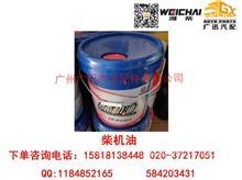 潍柴动力国二18L柴机油/CF-4 20W-50