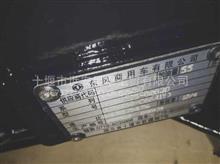 东风多利卡原产五档变速箱总成/1700010-C66411