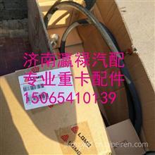 4041010205临工宽体矿用车MT86 H95配件方向机转向油管缸拉杆球头/4041010205