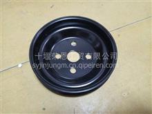 供应东风猛士EQ2050  发动机空调皮带盘  军车配件 81C24A-04002/81C24A-04002