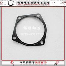 东风商用车天龙东风雷诺机油冷却器芯垫子D5010550130密封垫/D5010550130
