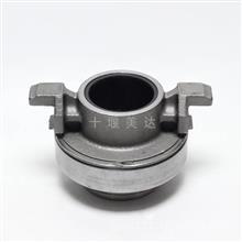 法雷奥东风 雷诺离合器分离轴承 1601080-ZB7C0/1601080-ZB7C0
