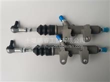 1604010-C0100东风天龙装车离合器总泵/1604010-C0100