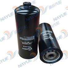 蚌埠威牌WEIV机油滤清器 JX1023A(帽) YC6108 SCD6114 DC6111/430-1012020A 1012010-AD6