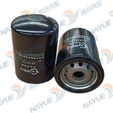 蚌埠威牌WEIV机油滤清器 JX1011C/640-1012210 1012010-4CK-II