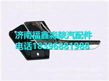 DZ14251340033 陕汽德龙X5000左车门内扣手/DZ14251340033