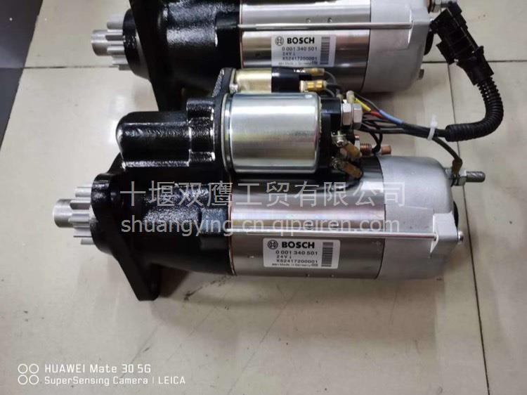 0001340501 供应适用于博世 0001340501 起动机LIEBHERR马达/0001340501