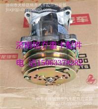 1M5CD24C54E1B-8103010柳汽乘龙M3空调压缩机总成.