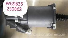 WG9525230062重汽商用车渣土车自卸车豪瀚离合器助力缸分泵总泵油/WG9525230062