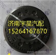 法士特125T变速箱副箱高低档同步器 8JS125T-1707140/8JS125T-1707140