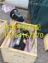 綦江变速箱配件QJ705二轴三档齿齿轮/1075304025