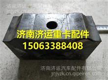 FG9806590044重汽海西豪曼H3发动机后悬置/FG9806590044