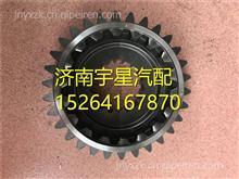 法士特变速箱副箱驱动齿轮 JS119T-1707030B/JS119T-1707030B