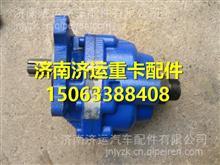 FG9806751204重汽海西豪曼H3液压齿轮泵/FG9806751204