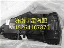 法士特八档变速箱总成8JS85F/8JS85F