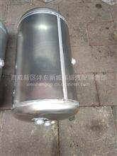 陕汽轩德X6铝合金贮气筒/BZ35131170L