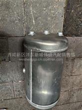 陕汽轩德X6铝合金贮气筒/BZ35131010L