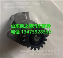612600130213潍柴WP10转向助力泵/612600130213