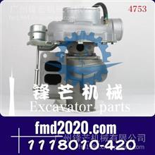 一汽锡柴CA6DF2增压器1118010-420-0000S,723714-5004型号GT37/723714-5004
